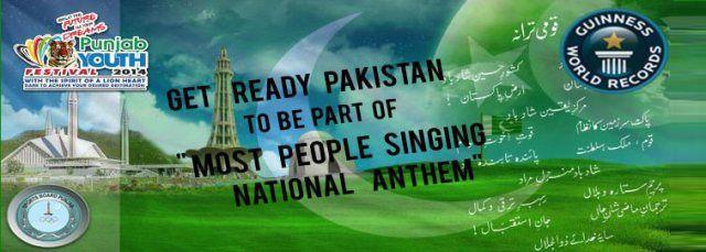Punjab Youth Festival 2014 National Anthem Singing ceremony