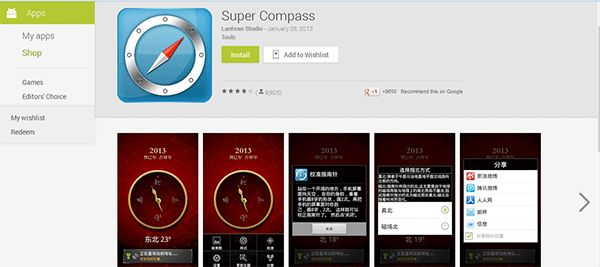 5 Best Compass Apps For Android And iPhone Best compass