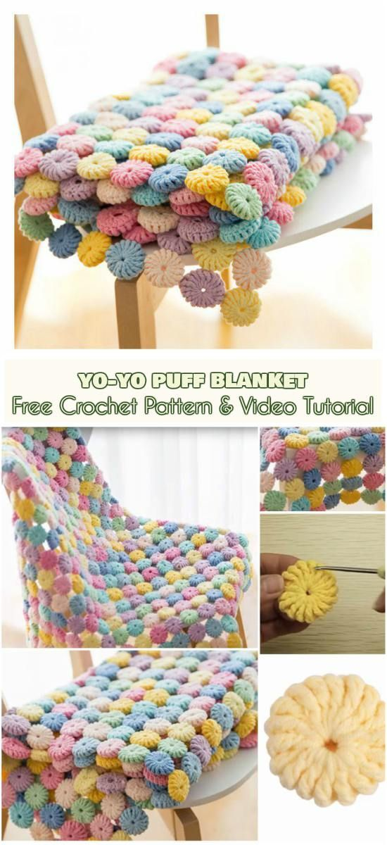 Yo-yo puffs are a very attractive crochet stitch, and a blanket made of them would be a great addition to any interior: a perfect matching accessory in old-timey surroundings, or a classic touch in mo