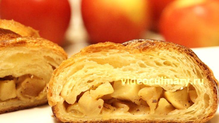 Яблочный пирог из  дрожжевого слоеного теста - Рецепт Бабушки Эммы