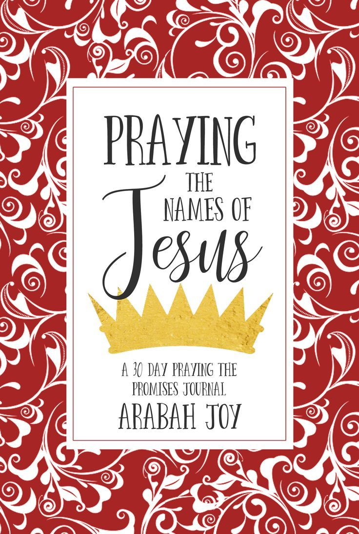 According to Hebrews 2:10, Jesus is our ... Imagine how praying the Names of Jesus can soothe the soul? Download this FREE 30-day prayer journal and start praying the names of Jesus today. #prayer #prayerjournal #Christmas