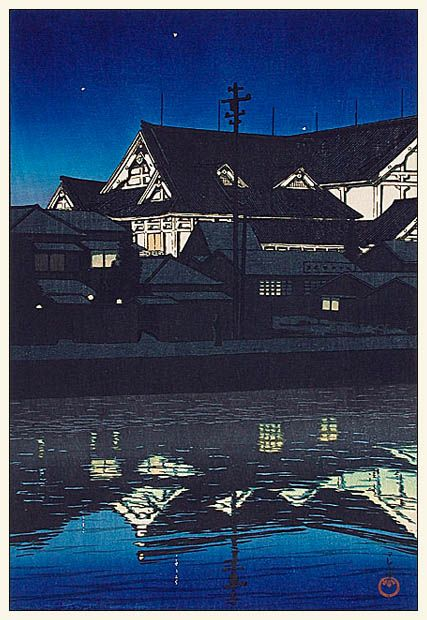 """Kabuki Theater  by Kawase Hasui, 1926  (published by Isetatsu)"" Love the colours in this woodcut. S"