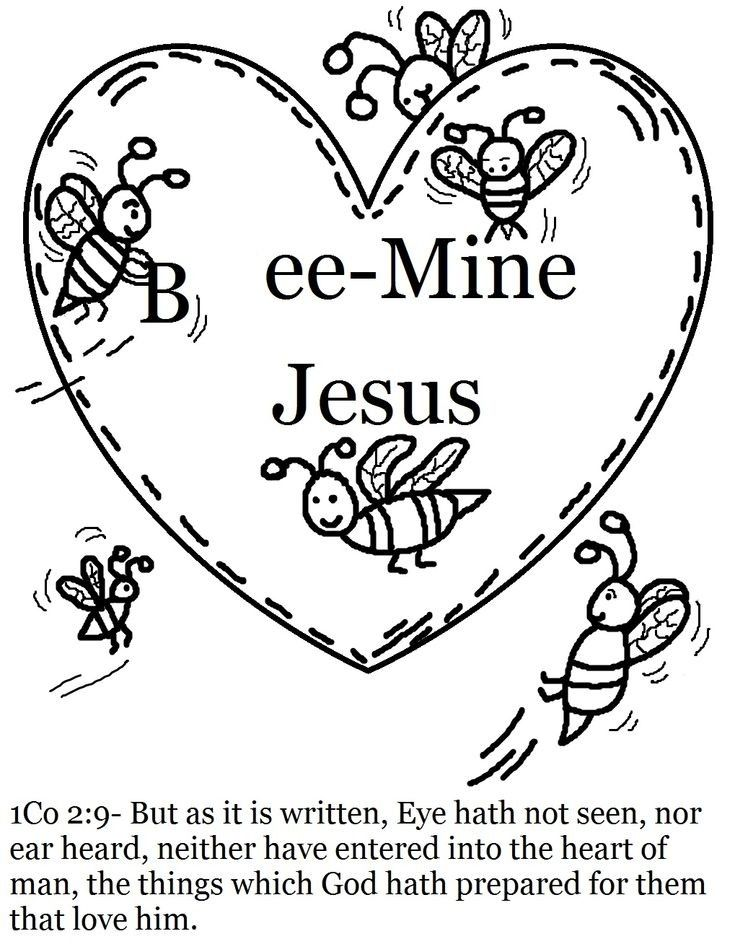 Christian Valentines Day Coloring Pages Printable Valentine Coloring Pages Christian Valentines Valentine Coloring