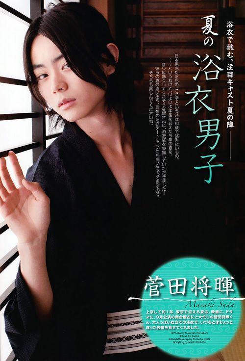 Suda Masaki