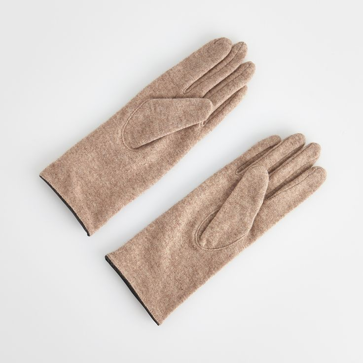 Перчатки, RESERVED