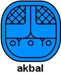 20-10__Day Sign: Akbal (West) Akbal (Pronounced: ak-bal) Key meaning: foundations of personal security      Into the void     Calmness     En...