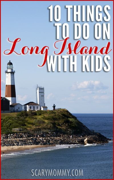 Planning a family trip to Long Island? Get great tips and ideas for things to do with the kids in Scary Mommy's travel guide!  summer | spring break | vacation | parenting advice | beach with children