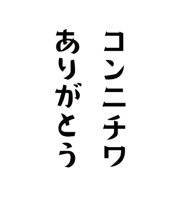 types of japanese writing Japanese language: detailed  in addition to the regular passive of the type found in english,  in contemporary japanese writing,.