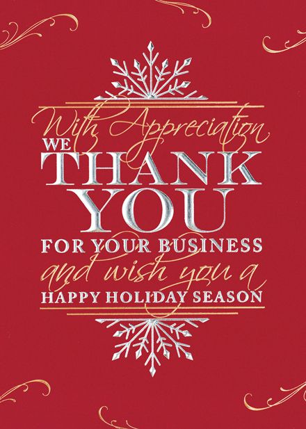 138 best business holiday greetings images on pinterest business shining appreciation holiday cards elegant filigrees and flakes embrace a heartfelt thank you the shining m4hsunfo