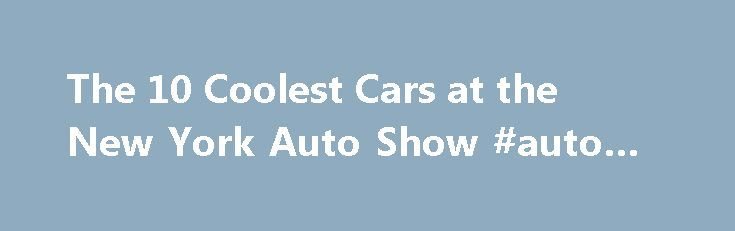 The 10 Coolest Cars at the New York Auto Show #auto #leases http://netherlands.remmont.com/the-10-coolest-cars-at-the-new-york-auto-show-auto-leases/  #ny auto show # The 10 Coolest Cars at the New York Auto Show Slide: 1 / of 10. Caption: Looking to take a chunk out of Porsche's 911 sales, McLaren gives us the 570S: a toned down take on its 650S that can still hit 60 mph in 3.2 seconds and top out at 204 mph. Starting price for the brand's first sports car—rather than supercar—is $184,900…