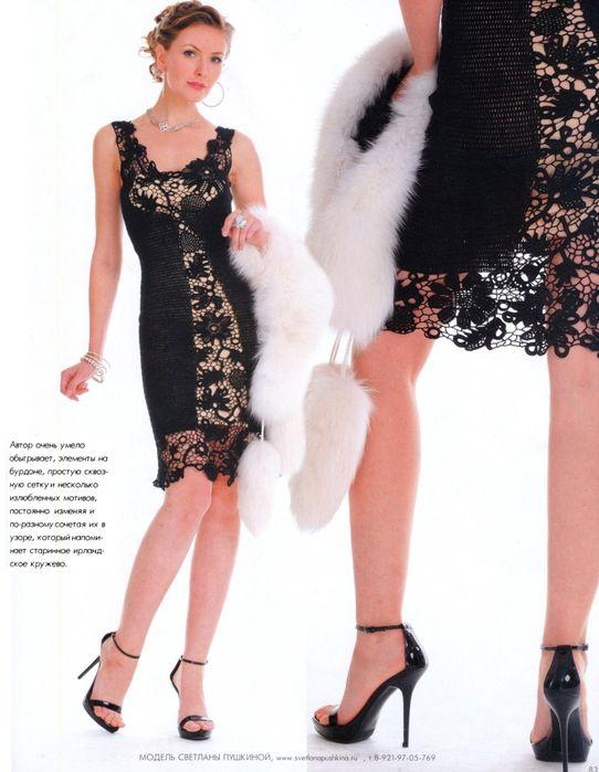 Вязание. Романтичные черные платья! + идеи от модных дизайнеров. Обсуждение на LiveInternet - Российский Сервис Онлайн-Дневников