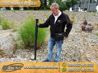 3D Ground Navigator | Powerful Gold & Metal Detector 2017 It is perfect 3d metal detector and ground scanner from OKM for treasure hunters,  archaeologists and gold seekers in the world.  #3d_ground_navigator #gold_detectors #Turkey #Iran #Bulgaria #Greece #Russia #USA #UK #India #Spain #Columbia #Portugal #Philippines #Mexico #Argentina #Chile #Serbia  Visit this link for more details: http://www.orientdetectors.com/en/Products.aspx?tp=38 Or watch this video…