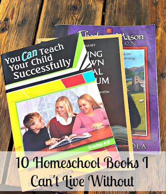 Forever, For Always, No Matter What : Catholic Adoption & Home Education Blog: 10 Homeschool Books I Cant Live Without