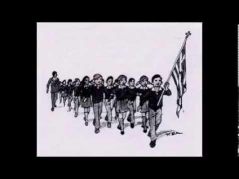 εμβατήριο παρέλασης για πρόβες μαθητών - YouTube