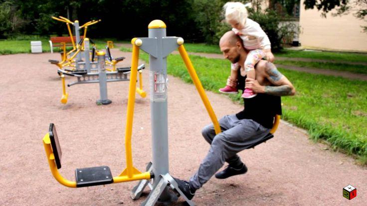 Воркаут для папы с ребенком. Часть третья. Workout for dad with child. P...