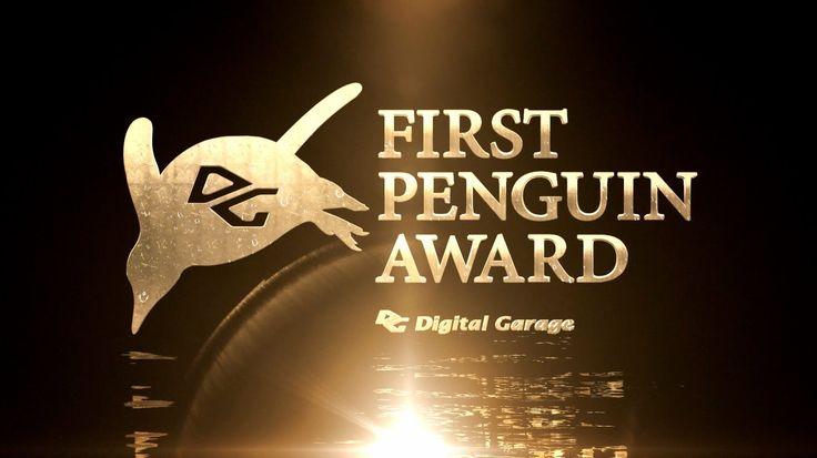 第一回 ファーストペンギンアワード OP - YouTube