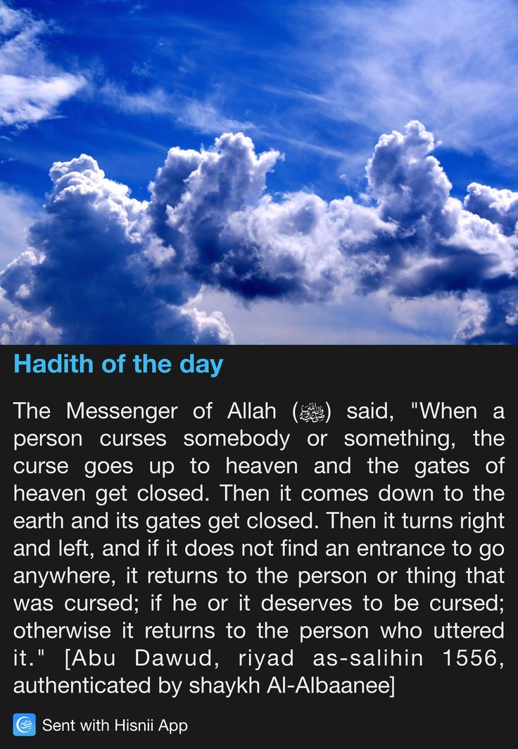 This tells us not to cruse anyone or anything, if somone hurts u or harms u leave it jus by saying Alhamudillah, Allah will do justice u leave in the hands of Allah.