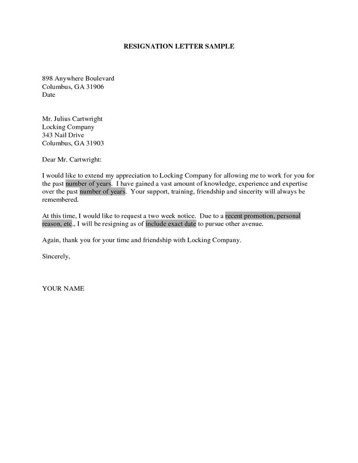 A Resignation Letter Sample  Template