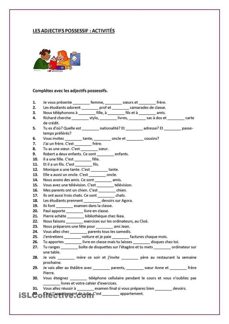 adjectifs possesifs grammaire french worksheets french adjectives french lessons. Black Bedroom Furniture Sets. Home Design Ideas