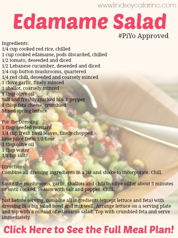 Check out this yummy recipe for Edamame Salad from my PiYo International mealplan! Head on over to this site to see the full mealplan \ Read more here: http://lindseycatarino.com/piyo-meal-plan-international-style/