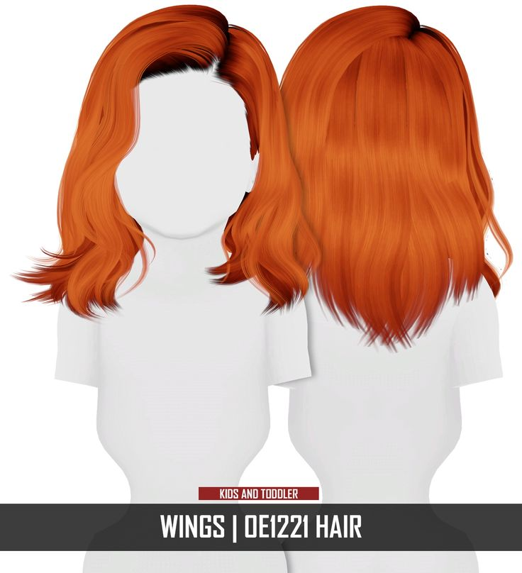 Coupure Electrique: WINGS OE1221 hair retextured- kids and toddlers version