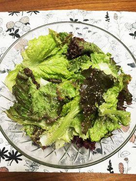 【3種の味がポイント】ふりかけサラダ