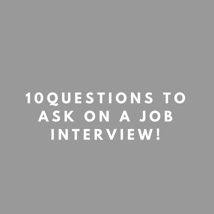 10 QUESTIONS TO ASK ON A JOB INTERVIEW This or that