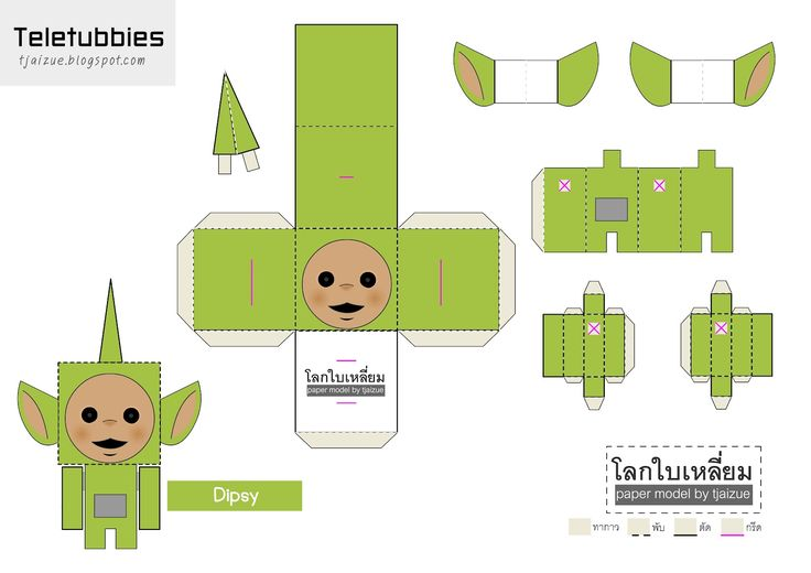 The 69 Best Teletubbie Printables Images On Pinterest