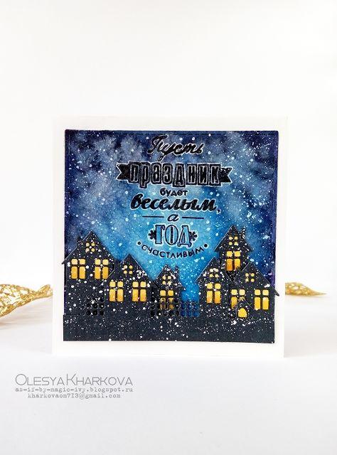 As if by magic by Olesya Kharkova: Holiday Village | Christmas card