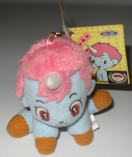 56 Best Images About Unico On Pinterest Cartoon Toys