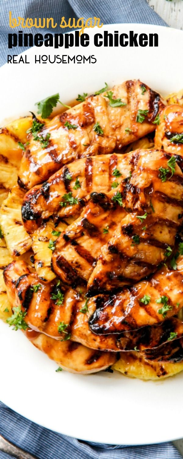 I love sharing my favorite grilling recipes with my foodie friends like my new obsessive worthy sticky, sweet and tangy BROWN SUGAR PINEAPPLE CHICKEN!