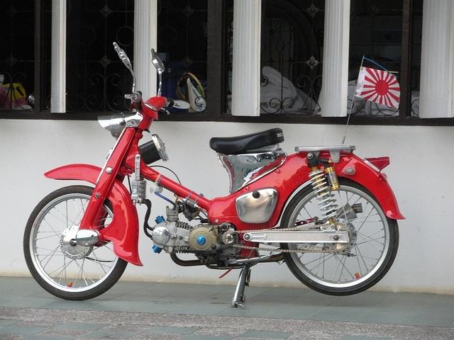 Snazzy Honda Super Cub
