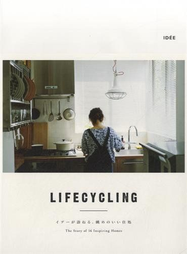 Life Cycling: The Story of 16 Inspiring Homes (Japanese E...