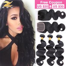 Like and Share if you want this  Brazilian Virgin Hair With Closure 3 Bundles Brazilian Body Wave With Closure 7a Human Hair Weave Bundles With Closure Rosa hair     Tag a friend who would love this!     FREE Shipping Worldwide     Get it here ---> http://ebonyemporium.com/products/brazilian-virgin-hair-with-closure-3-bundles-brazilian-body-wave-with-closure-7a-human-hair-weave-bundles-with-closure-rosa-hair/    #red_bottom_shoes