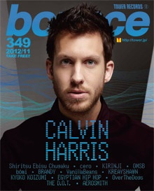 bounce 349号 - カルヴィン・ハリス