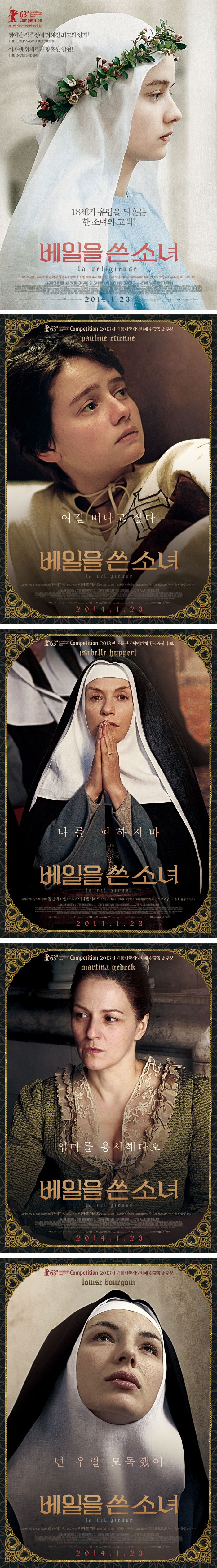 Film :: alternative graphics - PROPAGANDA :: - 베일을 쓴 소녀 La Religieuse