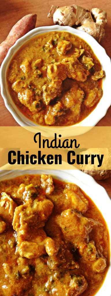 Indian Chicken Curry Recipe (Chicken Curry)