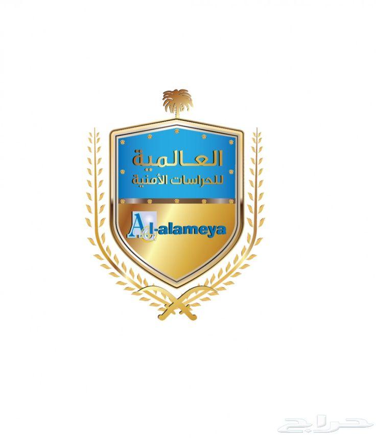 مطلوب مدير مشروع نقل أموال بجدة