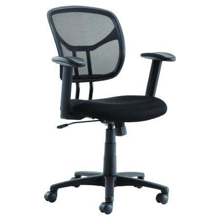 Barcalounger Mesh Chair