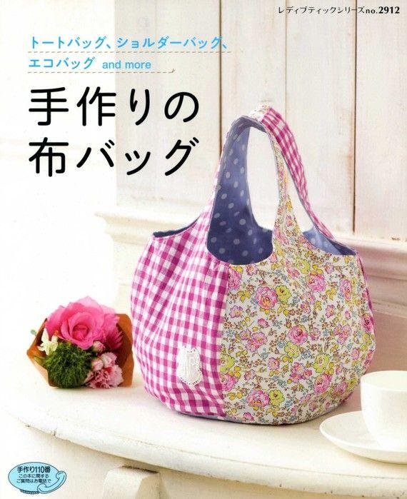 Japonais d'artisanat - sacs en tissu faits à la main - sacs fourre-tout, sacs à bandoulière, sacs Eco, etc.