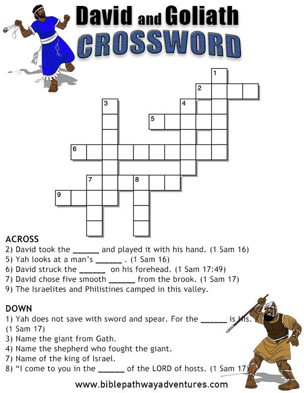 Printable Bible crossword - David and Goliath