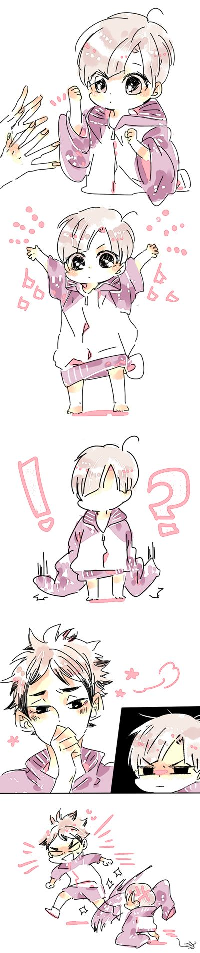 「瀬見白瀬見.0605」/「JuJu」の漫画 [pixiv]