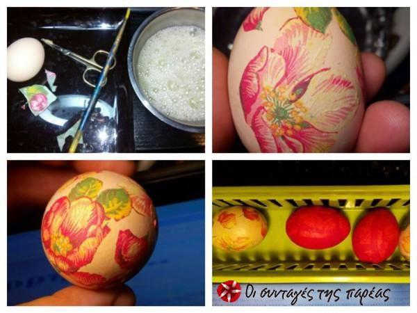 Πασχαλινά+αυγά+με+την+τεχνική+του+decoupage+#sintagespareas