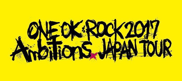 ONE OK ROCK - ''Ambitions'' Japan Tour 2017 at Saitama Super Arena ...