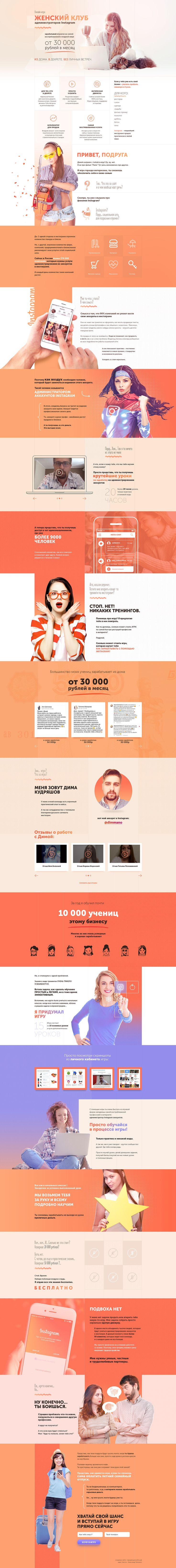 Ознакомьтесь с моим проектом @Behance: «Landing page» https://www.behance.net/gallery/59478369/Landing-page