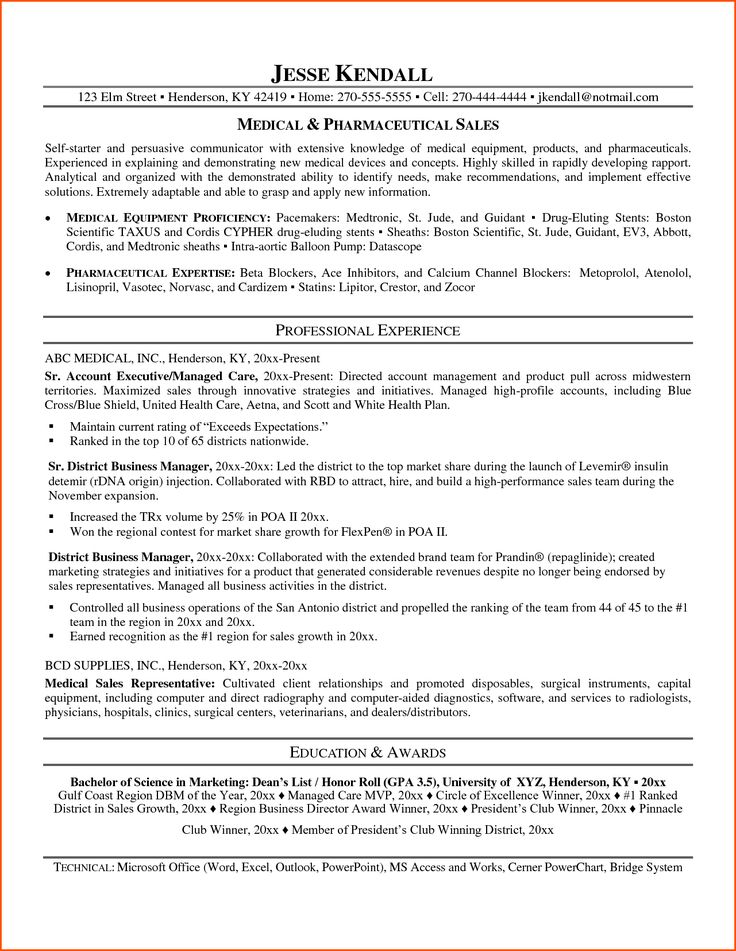 health care objective resume
