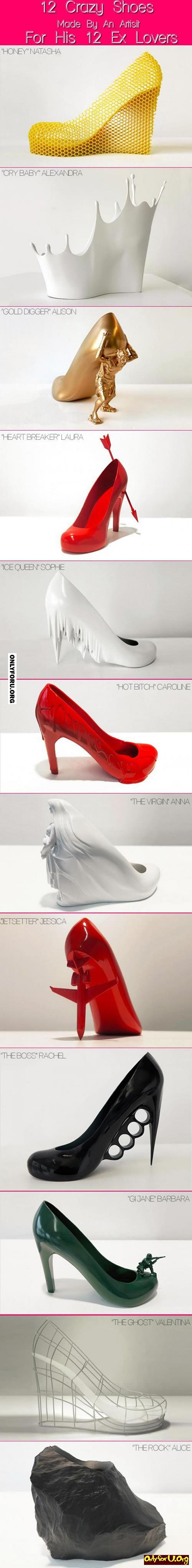 Artist Creates 12 Shoes For 12 Ex Lovers - #OnlyForU, #funny, #lol, #fun, #humor, #rofl, #gif, #troll, #comics, #meme, #gags, #new, #lol images, #lol gifs, #Funny pictures, #Funny gifs, #haha,