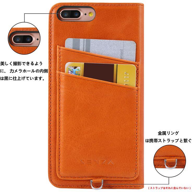 CaseFamily iPhone 7 Plus レザーケース アップル携帯ケース (硬度 9H 液晶保護 強化 ガラスフィルム) 高級牛革 手帳型ケース マグネット式 収納ホルダー アイフォン 7 Plus 5.5インチ 【ブラウン】