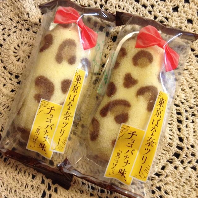 Yum yum Tokyo banana!