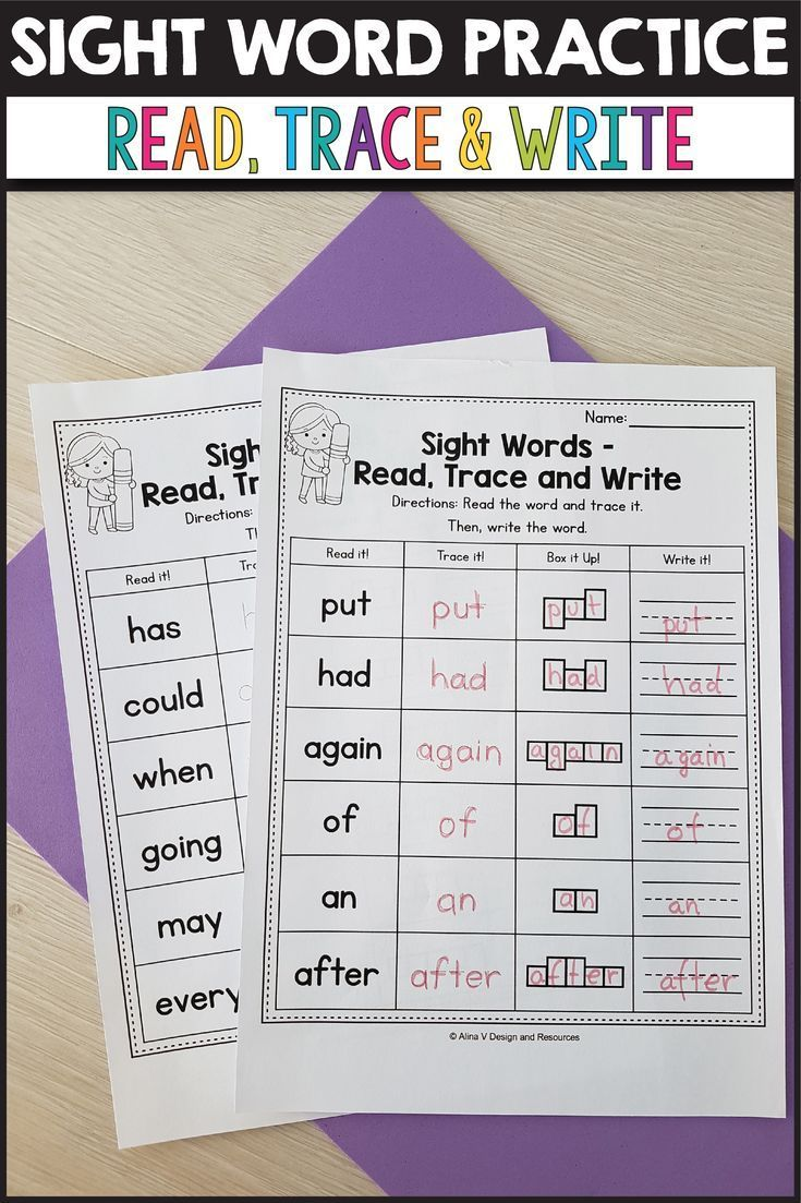 Sight Word Tracing Worksheets Preprimer Read Trace Write Word Practice Sight Words Writing Sight Words [ 1103 x 735 Pixel ]